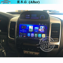 Quad Core 9 inch 1024*600 Android 6.0.1 car dvd player GPS for Toyota Prado 2004-2009 car Radio Stereo Bluetooth Wifi(China)
