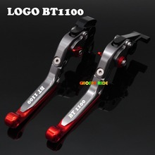 With Logo(BT1100)CNC New Adjustable Motorcycle Brake Clutch Levers For YAMAHA BT1100 BT-1100 BT 1100 06