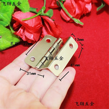 41MM 180 degree folded Wooden box gift Right Angle hinge 4 hole Silver packaging hardware accessories
