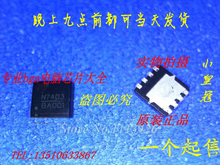 Free shipping AON7403 AO7403 7403 MOSFET(Metal Oxide Semiconductor Field Effect Transistor) ,Commonly used chip