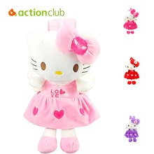 Actionclub Cartoon Hello Kitty Baby Girls Backpacks Cute Soft Hello Kitty Plush Toys Lovely Designed Kid Birthday Gift Backpacks(China)