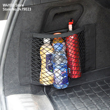 2pcs Car Luggage Holder Pocket Net for Opel astra h astra J astra g Mokka insignia corsa Zafira Vectra Antara Tigra Meriva(China)