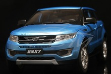 Diecast Car Model JMC Lufeng Land Wind Landwind X7 SUV 1:18 (Blue) + SMALL GIFT!!!!!!!!!