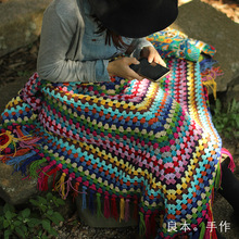 hot sale DIY handmade cushion scappa scarf carpet Hand hooked fashion crochet blanket cushion felt pastoral style gift