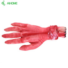 New Decoration Fake Latex Hand Scary Bloody Blood for Halloween Gift Toys Props Costume Party Supplies