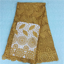 2016 New special african guipure cord lace fabric swiss cotton african lace fabrics high quality for wedding in gold HR5-86