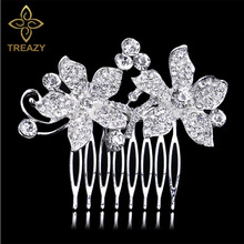 TREAZY Beautiful Leaf Flower Wedding Tiara Sparkling Imitated Pearl Crystal Bridal Hair Combs Hairpin Jewelry Hair Accessories