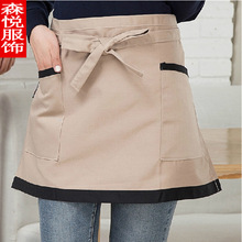 2017 Real Chef Uniform Sale The New Fashion Of Autumn Short Selling Bust Apron Han Edition Style Cafe Restaurant Waiter Corset