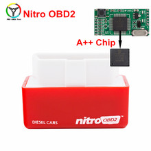 More Power And Torque OBD2 Interface Diesel Cars Auto Chip Tuning Nitro OBD2 Your Own Driver NITROOBD2 Red Free Shipping(China)