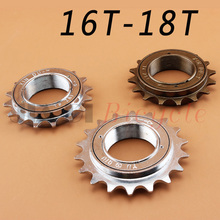 Bicycle flywheel Can be active 16T-18T Mountain bike fixed gear Bike Single speed flywheel Steel material