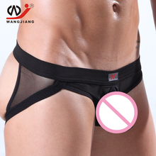 Buy WJ Jockstrap Gay Mens Thongs Erotic Transparent Thong Gay Men Underwear Sexy Erotic Homens Ropa Sexy Lingerie Men