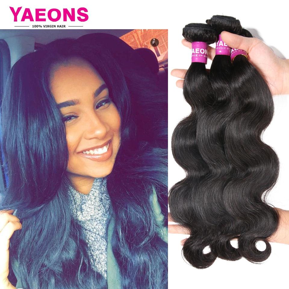 Peruvian Body Wave 3 Bundles 7A Peruvian Virgin Hair Body Wave Cheap Unprocessed Virgin Soft Peruvian Human Hair Weave Bundles<br><br>Aliexpress