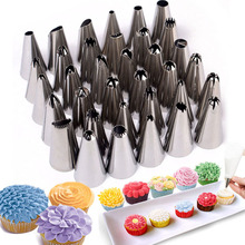 35pcs/Sets Stainless Steel Pastry Tips Icing Piping Nozzles Cupcake Bakery Confectionery Pastry Tools Cake Decorating Tools(China)