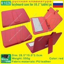 "[K1026] Russian micro USB keyboard case for 10.1"" tablet PC;suitable for Andriod 4.0,4.1;CUBE U30GT;momo20hd;AMPE A10;sanei N10"