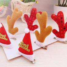 New 1PC Children Cute Christmas Decorate Hairpins Multi-Type Deer Horn Christmas Hat Girls Popular Hair Clip Hot Sale(China)