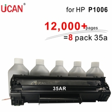 UCAN CTSC KIit Refill Toner 35AR for Hp laserJet P1006 12000 pages equivalent to 8-Pack 35A toner cartridges for hp toner refill