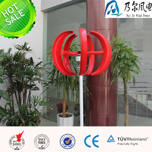 Red lantern vertical wind turbine 200w 12v/24v both attractive and practical(China)