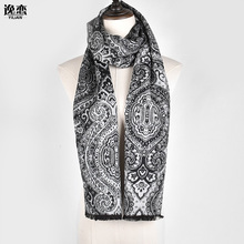 Brand New Chic Flower Men Scarf Cotton Luxury Scarves For Gentlemen Winter Scarves With Tassel LA011(China)