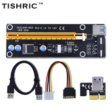New Black 60cm 1x to 16x USB 3.0 PCI-E extender PCI Express Riser Card SATA to 4Pin IDE Molex Power Supply for BTC Miner Machine