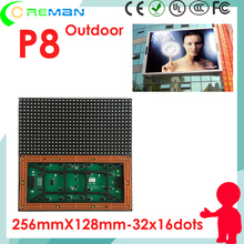 New product in the market  hub75 p8 smd 3in1 rgb led module outdoor , roadside commercial advertising led sign module p8 p6 p5