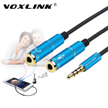 VOXLINK 3.5mm Audio Splitter Cable 3.5mm Male to 2 Port 3.5mm Female with Mic 3.5 Extension Aux Cable Adapter for iPhone Speaker