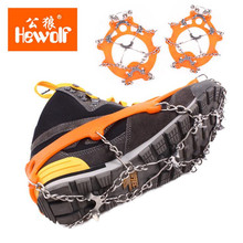 1pairs 8/10/12 Teeth Claws Crampons Non-slip Shoes Cover Stainless Steel Chain Outdoor Ski Ice Snow Hiking Climbing Gripper S156