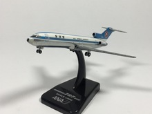 Hogan 1: 500 ANA Boeing B727 -200 JA8355 Diecast airplane model