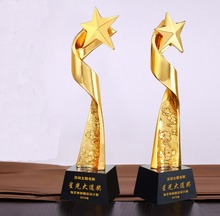 High quality!Customized five-pointed star metal trophy Star Avenue high-grade resin trophy,Free shipping