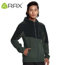 RAX Softshell Jacket Men Hiking Warm Jacket Waterproof Windproof Thermal Jacket Outdoor Camping Fleece Coat Women 54-2J087