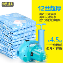 Storage bag 12 wire thickening single Large cotton quilt vacuum compressed bags Small clothes storage bag