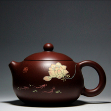 230cc Yixing Teapot Authentic Purple Clay Handmade Ceramic Chinese Health Kung Fu Tea Set Painting Lotus Dahongpao Tea Xishi Pot