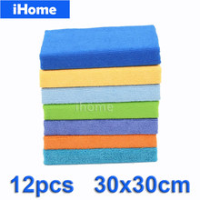 Durable 12pc 30cm Microfiber Cleaning Towel Wiping Dust Rugs High Abosrbent Lint Free Cleasing Cloth for Kitchen Car Windows(China)
