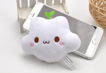 Super Adorable 10CM Little White Leaf Cloud Stuffed Plush TOY DOLL , Key Chain Pendant Plush Toy , Wedding Gift Toy Doll