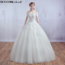 SOCCI Luxury French Tulle Lace Short Sleeve Vantage Bride Boat Neck Strapless Wedding Dress Bridal ball Gowns Vestido De Noiva