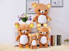 65cm kawaii brown rilakkuma plush toy teddy bear stuffed animal doll birthday gift big throw pillow