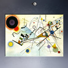 WASSILY KANDINSKY Composition no8 1923  Wall Painting picture leaf Home Decorative Art Picture Paint on Canvas Prints