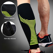 1PCS Cycling Running Leg Compression Sleeves Calf Non-slip Breathable Yoga Tennis Football Shin Guards Sports Safety Fitness