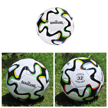 SANKEXING Brand World Cup Colorful Soccer Professional Match Football Size 5 Training Equipment 5# Standard Game Soccers Balls(China)