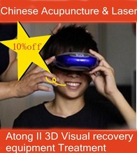Acupuncture Laser Eye Massager , atong II 3D Visual recovery equipment Treatment of myopia instrument