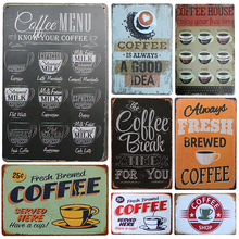 2017 Hot Chic Home Bar Coffee Menu Vintage Metal Signs Home Decor Vintage Tin Signs Pub Vintage Decorative Plates Metal Wall Art(China)