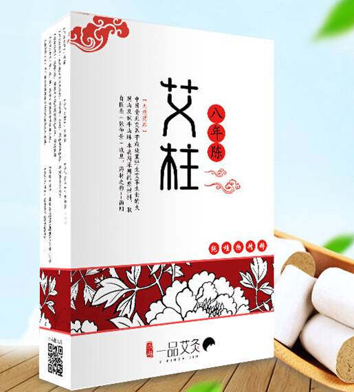 Free shipping Moxa Chen eight years Moxa Moxibustion hand Qing AI Aiye section54column<br>