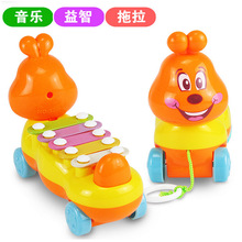 New children's toy musical instrument, puzzle, piano, music, cartoon,