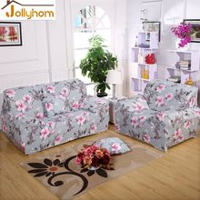 NEW Sofa Cover Chaise Couch Sofa Full cover Elasticity flexible Anti-dirty sofa Funiture Cover Design 23 Colors-Machine Washable