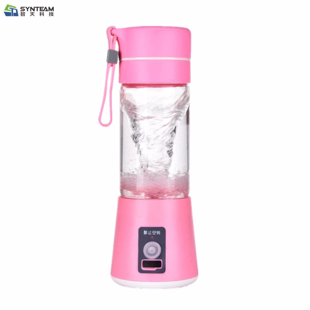 Juicer Portable Orange Juice Machine Food Grade ABS Stainless Steel Mini Fruits Juicing Machine 380ml<br><br>Aliexpress