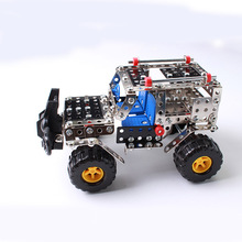 262Pcs Children's Puzzle Metal Assembled Toys Creative Nuts Disassembly Models Boys DIY DIY Jigsaw Sold Model Building Kits(China)