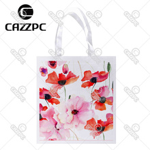 Watercolor Colorful Elegance Poppy Flowers Print Individual Lightweight Polyester Fabric Reusable Grocery Bag Pack of 4