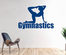 Gymnastics Wall Decal Bodybuilding Vinyl Wall Decal Woman GYM Removable Fitness Studio Art Mural Sports Home Decor Sticker SY107(China)