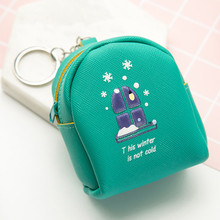 2017 Most Popular Women Girls Cute Fashion Snacks Purse Wallet Bag Change Pouch Key Holder High Quality Bag A8