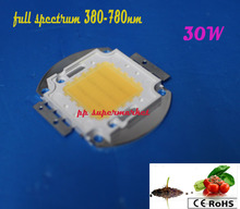 30W 45mil  full spectrum 380Nm-780Nm White Color Full Spectrum White Aquatic Plant Grow Blub Sea Grass Water Coral