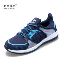 Tenis Masculino Men Sports Shoes 2017 Summer Outdoor Tennis Shoes Breathable High Quality Stability Sneakers Shoes Mens Trainers
